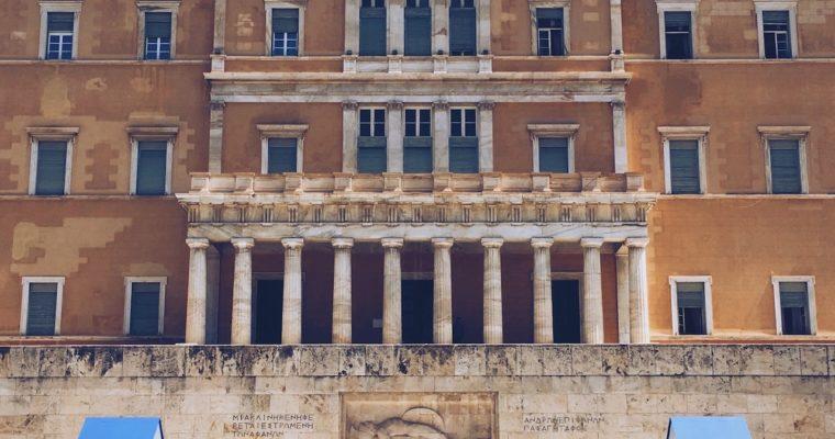 <b> Révision de la Constitution en Grèce: rigidité constitutionnelle et ambitions déçues de la gauche radicale</b> </br> </br> Par Elina Lemaire