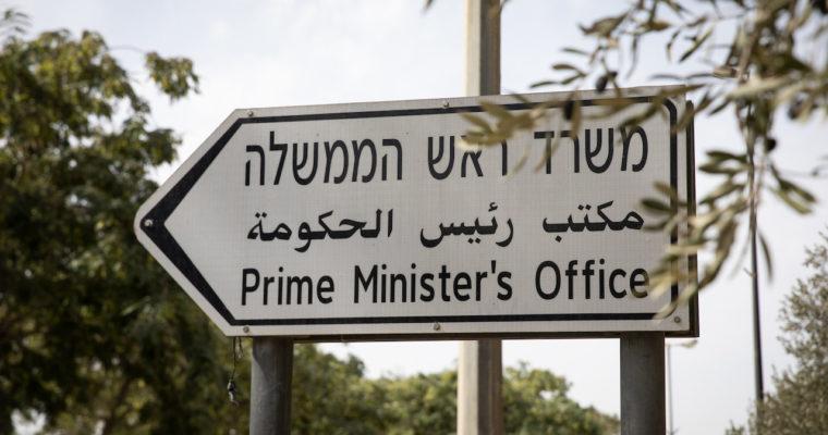 <b> L'affaire Netanyahou </b> </br> </br> Par Claude Klein et Suzie Navot