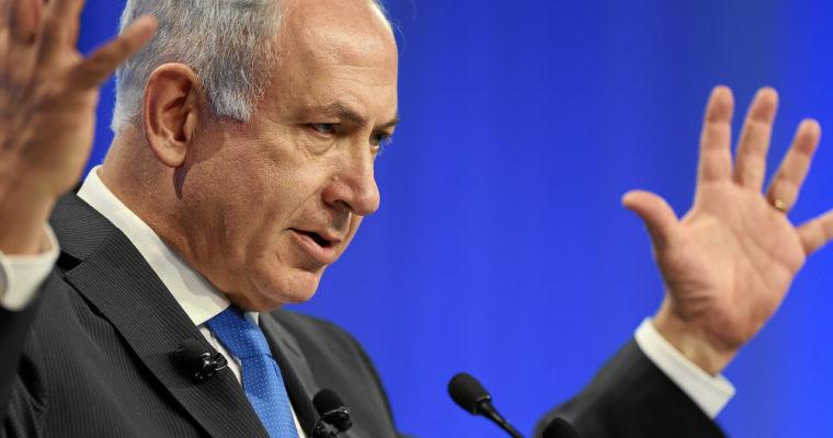 <b> « Crime minister » : le procès de Benyamin Netanyahou et l'absence d'immunité du premier ministre israélien </b> </br> </br> Par Nina Bauchet, Romain Balconi et Iris Chabriat